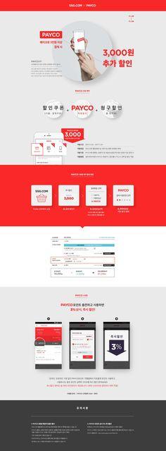 #2017년11월4주차 #ssg닷컴#페이추가할인 www.ssg.com Web Design, Website Design Layout, Web Layout, Page Design, Layout Design, Event Banner, Web Banner, Banners, Modern Website