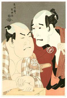 Kabuki - Nakamura Konozo and Nakajima Wadayemon Geisha, Japanese Painting, Japanese Prints, Japan Art, Woodblock Print, Chinese Art, A4 Poster, Les Oeuvres, Wall Art Prints