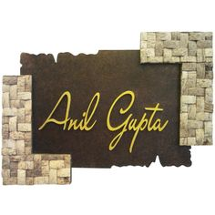Wood and Coconut Shell Name Plate.