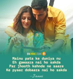 Filhaal Lyrics (फ़िलहाल Lyrics in Hindi): The Punjabi song is sung by B Praak wheres Jaani has written the Filhall Lyrics. The composition of the song is by Jaani while music is directed by the singer B Praak himself. Hindi Love Song Lyrics, Romantic Song Lyrics, Love Song Quotes, Secret Love Quotes, Love Husband Quotes, Beautiful Lyrics, Rap Quotes, Cool Lyrics, Song Lyric Quotes