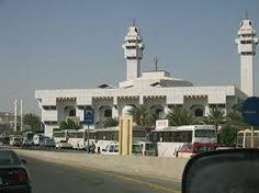 Masjid Siti Aisyah di Tan-im
