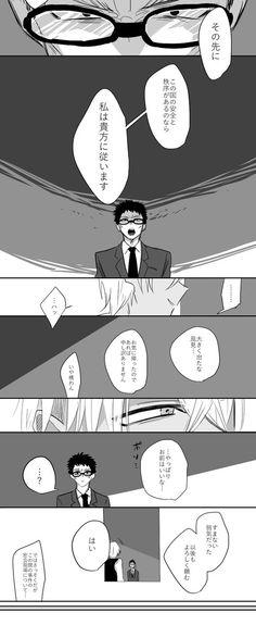 †┏┛たこ┗┓† (@prussiantako) さんの漫画 | 172作目 | ツイコミ(仮)