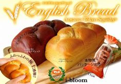 *i-BLOOM* Aoyama Tokyo Japan Jumbo Super Soft English Bread Squishy (In Stock)