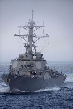 The guided-missile destroyer USS Milius (DDG 69)