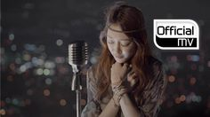 [MV] Ailee(에일리), 2LSON(투엘슨) _ I'm in love(아임 인 러브) [over&indie]