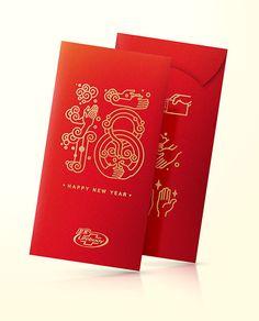 卫宝 新春除菌红包公益活动_项目_数字媒体及职业招聘社交平台 | 数英网@DIGITALING Chinese New Year Poster, New Years Poster, Envelope Design, Red Envelope, Brand Packaging, Packaging Design, Chinese Element, Chinese Festival, Red Packet
