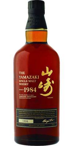 Suntory Yamazaki 1984 - from the description sounds yummy.  A great gift perhaps?  www.astorwines.com