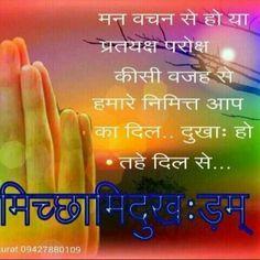 Michhami  dukkadam Happy Holi Greetings, Kalam Quotes, Baby Boy Shower, Baby Showers, Lord Shiva, Religion, Blouse Designs, Logo, Yellow