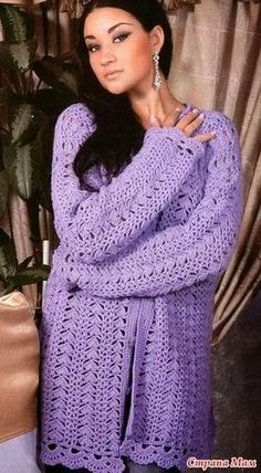 lovely cardigan , oversize style for chilly spring days