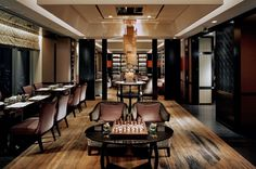 AFSO – Shangri-La Hotel
