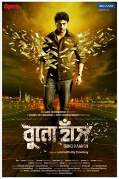 buno haansh mp3 free download