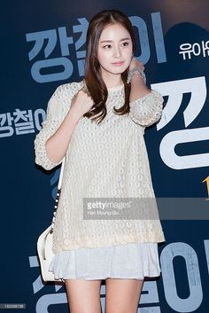 South Korean actress Kim Tae-Hee attends 'Tough As Iron' VIP screening at the CGV on September 30, 2013 in Seoul, South Korea. The film will open on October 02, in South Korea