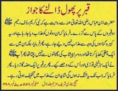Islamic Quotes Wallpaper, Islamic Love Quotes, Islamic Inspirational Quotes, Religious Quotes, Spiritual Quotes, Quran Wallpaper, Prophet Muhammad Quotes, Hadith Quotes, Ali Quotes