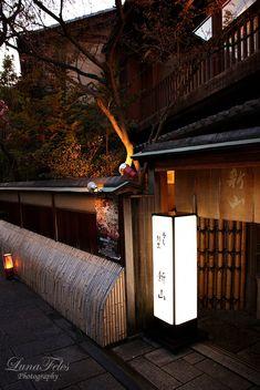 Kyoto 8 by LunaFeles.deviantart.com on @deviantART
