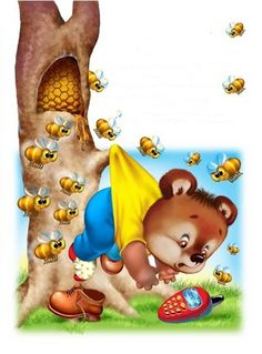 Bear Cartoon, Cute Cartoon, 4th Grade Crafts, Animals Beautiful, Cute Animals, Easter Wallpaper, Mother Art, Creation Photo, Bear Illustration