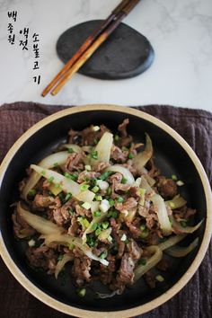 백종원 액젓 소불고기 집밥 백선생3 백종원레시피 국물버전까지! : 네이버 블로그