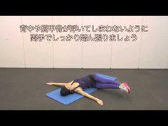 美腹には'3つの縦ライン'。女性らしい縦腹筋を手に入れるためのトレーニング (2ページ目)|MERY [メリー]