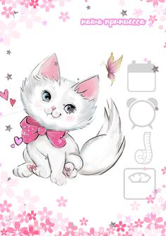 София Baby Animal Drawings, Cute Drawings, Baby Shower Printables, Baby Shower Themes, Minnie Mouse Nursery, Baby Highlights, Baby Girl Drawing, Baby Shower Baskets, Gata Marie