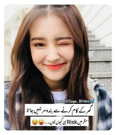 Crazy Girl Quotes, Funny Girl Quotes, Girly Quotes, Crazy Girls, Jokes Quotes, Urdu Quotes, Funny Post For Fb, Bush Quotes, Funny Relationship Jokes
