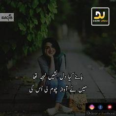 ❤Miss αesɦ ❤😍😘 Love Quotes In Urdu, Urdu Quotes, Poetry Quotes, Best Quotes, Life Quotes, Conversation Quotes, Infinity Love, Urdu Poetry Romantic, Deep Love