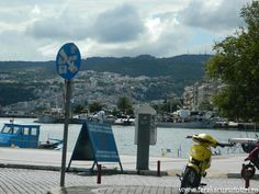 Kavala, locul unde am descoperit Grecia Vise, Greece