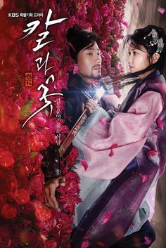 Sword and Flower (Korean Drama); 칼과 꽃; The Blade And Petal; Knife And Flower; Knife and Flower, an action/spy/romance drama, is set in the Koguryo Watch Korean Drama, Korean Drama Movies, Korean Dramas, Romeo And Juliet Story, Kdrama, Tragic Love Stories, Watch Full Episodes, Kpop, Seoul
