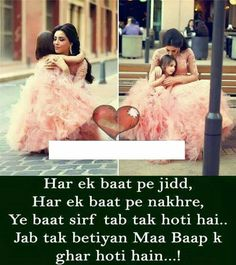 It's true na😔 Love U Mom, Dear Mom, Mothers Love, Mom And Dad, Father Quotes, Dad Quotes, Jokes Quotes, Family Quotes, Perfect Love