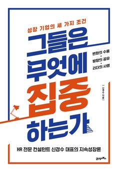 "[알라딘] ""좋은 책을 고르는 방법, 알라딘"" Web Design, Typo Design, Design Poster, Typography Design, Layout Design, Lettering, Book Cover Design, Book Design, Japanese Poster"