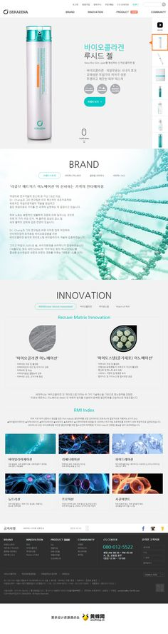 http://www.serazena.com/renew2/main/main.asp #web #design 韩国Serazena赛纳真干细胞胶原蛋白化妆品网站,来源自黄蜂网http://woofeng.cn/