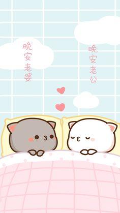Cute Cartoon Images, Cute Love Cartoons, Cute Cartoon Wallpapers, Cute Anime Cat, Cute Cat Gif, Cute Cats, Cute Bear Drawings, Cute Cartoon Drawings, Cute Love Gif