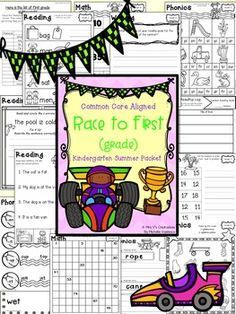 Race to First! (Grade) : Kindergarten Summer Packet. Great for summer school, tutors or to send home at the end of the year to ensure your kiddies retain all of the things they learned!