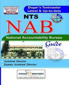 Issb test preparation book free pdf download peshaware pinterest nab national accountability bureau guide latest edition follow the link to fandeluxe Images