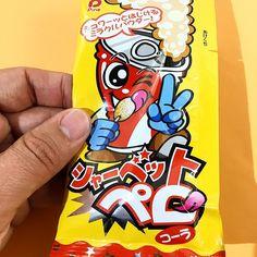 Sherbet Pero Cola .  Caramelo con palo y mucho corazón con polvos para comer y jugar. . Desde la Samurai! . www.boxfromjapan.com . #boxfromjapan  #bfjabril  #caramelos  #cola