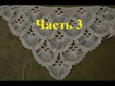 """Турецкая шаль, связанная на карточке. Часть 3/5"" (Turkish shawl, tied on the card. Part 3) - YouTube"