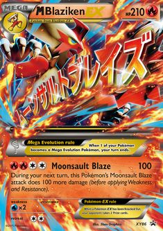 [R][R][C][C] Moonsault Blaze: 100 damage. During your next turn, this Pokémon's Moonsault Blaze attack does 100 more damage (before applying Weakness and Resistance).