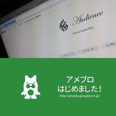 アメブロはじめました!  Audienceに関わる毎日の更新をブログ形式でご紹介! 普段アメブロを見られる方はついでにご覧いただければ幸いです!  http://ameblo.jp/audience-jp/  #アメブロ #ameba #高円寺 #東京 #オーディエンス (Audience)