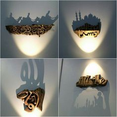 Shadow sculpture artists from Jordan : Saeid Kamal Qudaih 2015 02 Islamic Decor, Islamic Wall Art, Arabic Calligraphy Art, Arabic Art, Ramadan Decoration, Islamic Patterns, Arabic Design, Shadow Art, Light Art