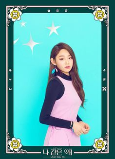 gugudan a girl like me teaser, gugudan 2017 comeback, gugudan kpop profile, gugudan members, gugudan sejeong, gugudan 2017 comeback, gugudan a girl like me mv