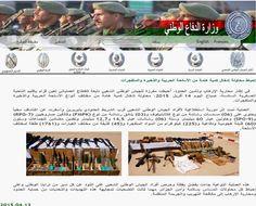 الجيش الجزائري يعلن عثوره على مخزن للسلاح قرب الحدود مع ليبيا