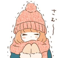 Boy and girl Sticker winter by ituka Kawaii Drawings, Cartoon Drawings, Cute Drawings, Kawaii Art, Kawaii Anime, Character Drawing, Character Design, Telegram Stickers, Dibujos Cute