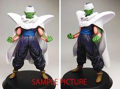 da9d85d5613 Dragon Ball Z Kai Piccolo High Quality DX Figure Banpresto JAPAN ANIME  MANGA Draken, Dragon