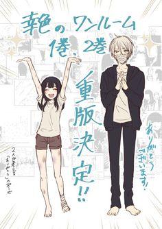 Yuri Anime, Anime Art, Onii San, Anime Child, Left Alone, Cute Anime Pics, Killua, People Art, Character Design Inspiration