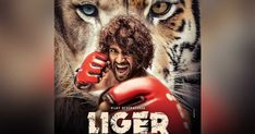 Liger: Teaser Launch Of Vijay Deverakonda Starrer Postponed!