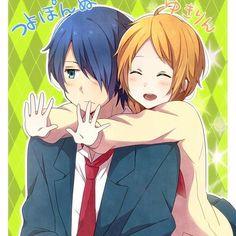 Nijiiro Days Tsuyoshi x Yukirin! Moe Manga, Fanart Manga, Moe Anime, Manga Anime, Anime Art, Manga Tv, Anime Romance Comedy, Comedy Anime, Anime Couples