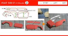 Papercrafts Fiat 500 (x Fiat 500, Fiat Cars, Paper Models, Paper Toys, Box Packaging, Doll Toys, Origami, Jumping Jacks, Trains