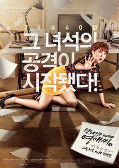 Phim Young Ae: Quý Cô Thô Lỗ Phần 15