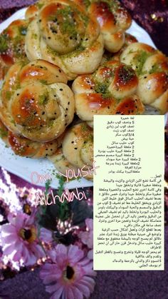 Lebanese pastry Tasty Dishes, Food Dishes, Dinner Rolls Easy, Easy Cooking, Cooking Recipes, Arabian Food, Sweet Sauce, Middle Eastern Recipes, Food Pictures