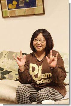 Rumiko Takahashi creator of Inuyasha