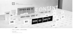 Artwork design / 아트웍 디자인