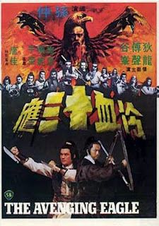 Retro Chinese Kung Fu Horror Film Posters